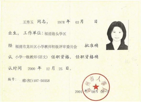 Chinese language classes in Cavan Ireland.