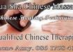 Chinese Massage Louth
