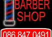 Barbers Skerries